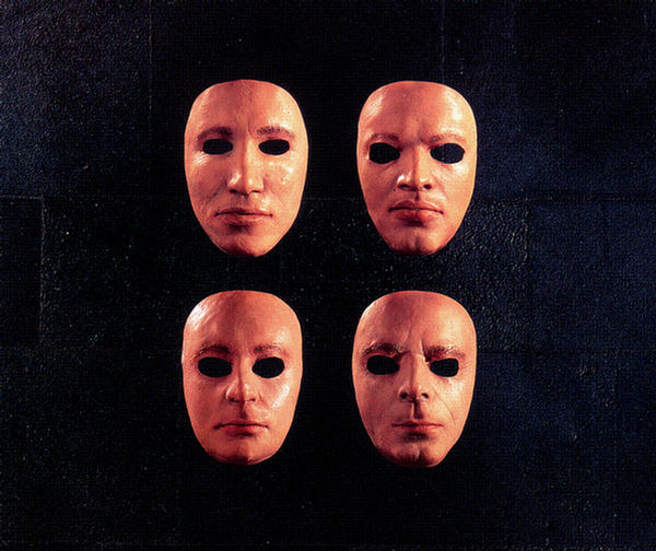 Is There Anybody out There? The Wall: Live 1980-1981 Disc 1 by Pink Floyd
