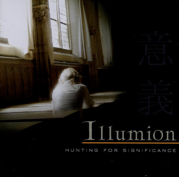 Hunting for significance by Illumion